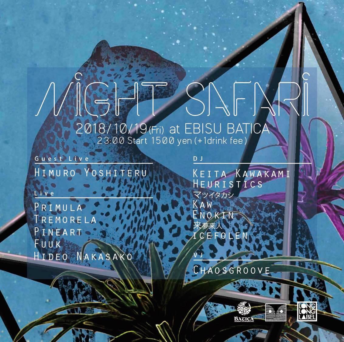 nightsafari081019_f