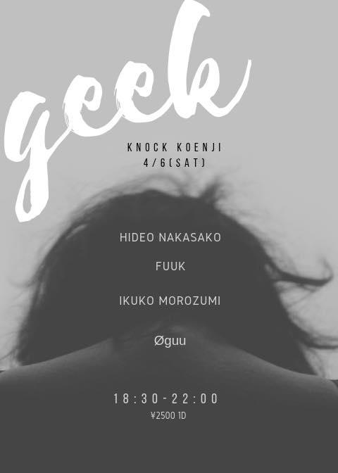 geek FUUK live