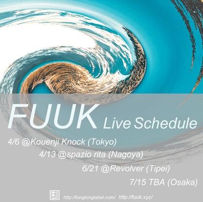 FUUK Live