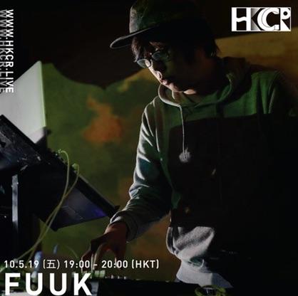 FUUK HKCR radio