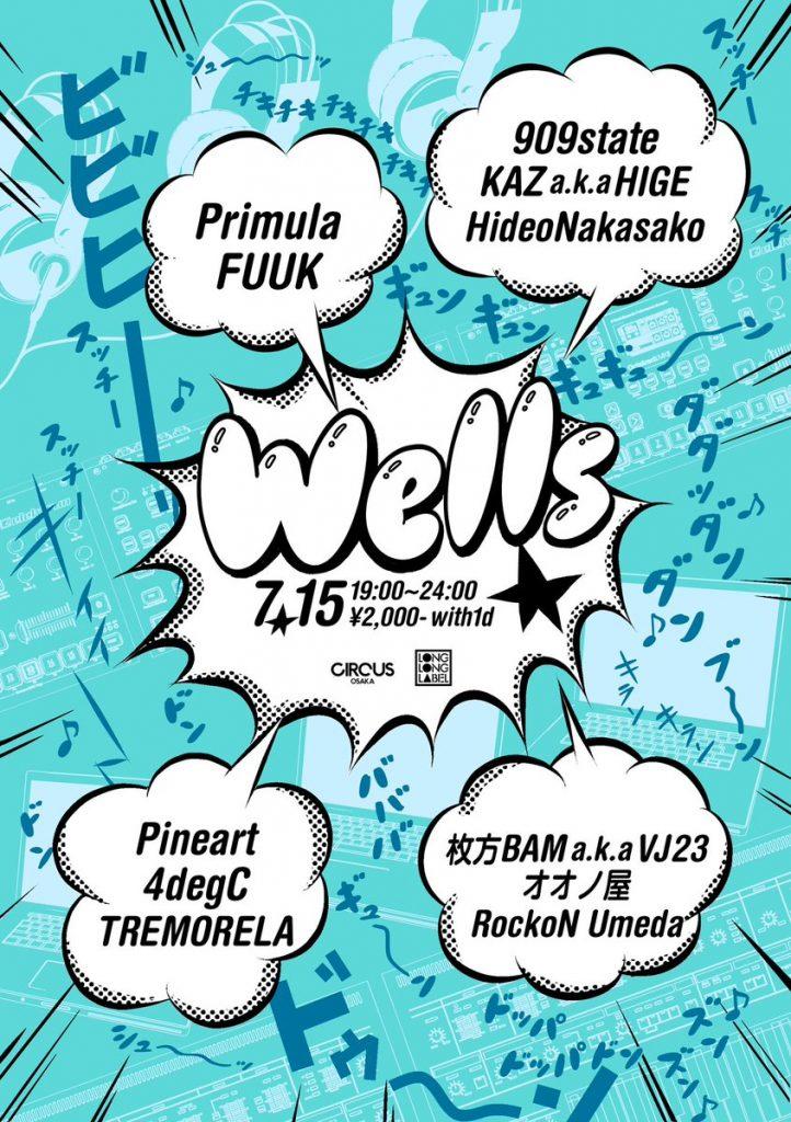 wells FUUK live Osaka circus